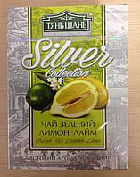 "Чай ТМ ""Тянь Шань"" 80 г зеленый лимон лайм"
