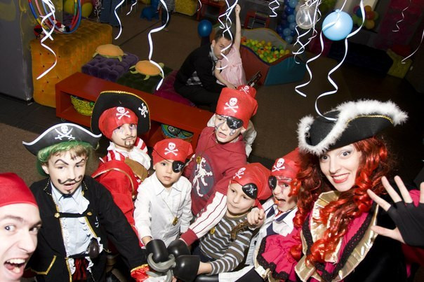 пиратский день рождения