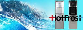 Кулеры для воды HotFrost