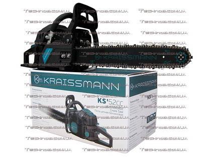 Бензопила Kraissmann KS52CC, фото 2