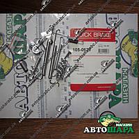 Монтажный комплект барабанных колодок Opel Kadet 1,2-1,3 84- /200x29/