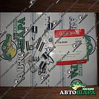 Монтажный комплект барабанных колодок VW LT28-35 /252x56/