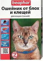 Ошейник противоблошиный БЕАФАР для кошек 35 см (желто-синий)
