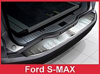 Накладка на задний бампер из нержавейки Ford S-MAX (2006-2010)