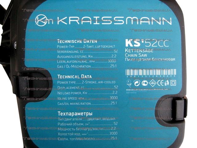 Бензопила Kraissmann KS52CC http://techno9.com.ua/