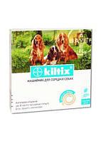 Ошейник противоблошиный Килтикс 48 см для собак средних пород