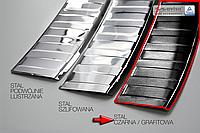 Накладка на задний бампер из нержавейки Ford Kuga 2 черная (графит)