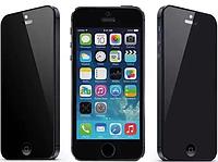 """Защитное стекло iPhone 6/6S """"Приват"""""""