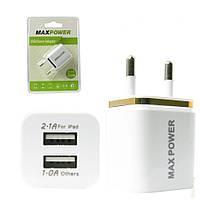 СЗУ 2 USB Входа 2.1A White\Gold