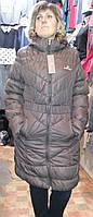 Стильное зимнее женское спортивное пальто