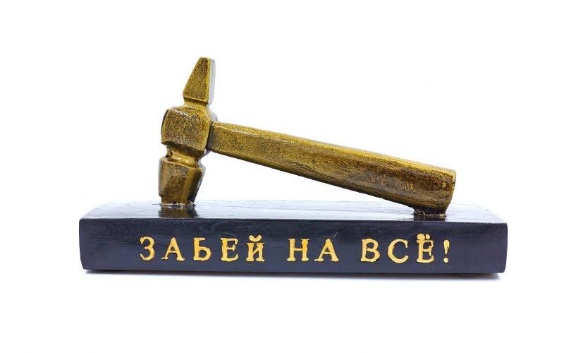 Статуэтка наградная Молоток (10 см)