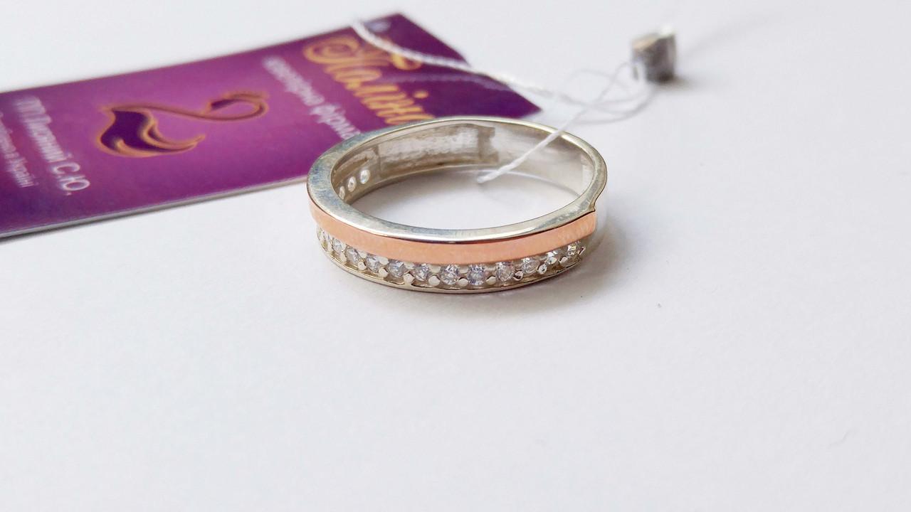 Кольцо Ультра серебро со вставкой золота