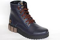 Ботинки Timberland зимние женские, кожаные синего цвета