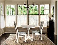 Стол обеденный раскладной Чумак-2 деревянный (бук) белый, слоновая кость