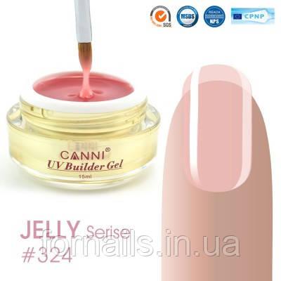 Конструирующий гель Canni 324 Hard Pink полупрозрачный