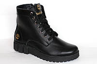 Ботинки Timberland зимние женские,кожаные чёрного цвета