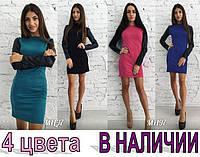 Платье женское с кожаным рукавом