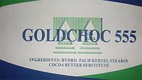 Лауриновый заменитель какао масла Goldchoc 555