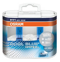 OSRAM CoolBlue Hyper 5000K / тип лампы Н11 / 2шт