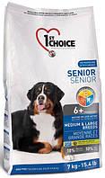 Корм для пожилых собак средних и крупных пород 1st Choice Senior Medium and Large Breed