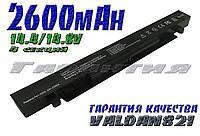 Аккумуляторная батарея Asus A41-X550 A41-X550A A32-X550 X450 A550 K550 X550 F450 A450 F550 A550VB F552V X450EA