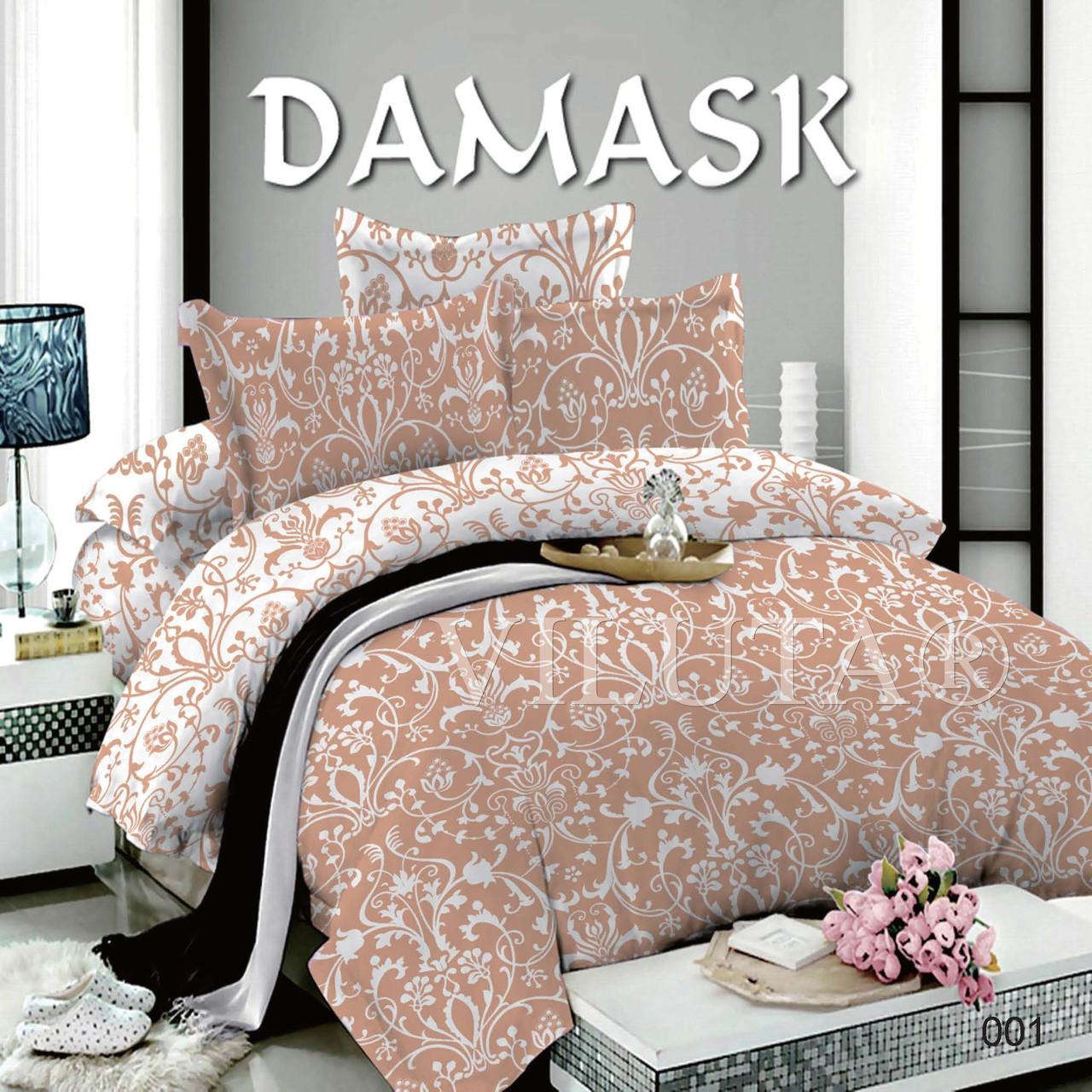 001 Двуспальное постельное белье DAMASK Поплин Viluta