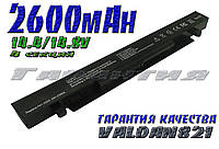 Аккумуляторная батарея Asus F552CL F552EA F552VL K450CA K450L K450LB K450V K450VC K550 K550CA K550L K550LB