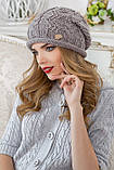 Шапка зимова жіноча 6034, фото 2