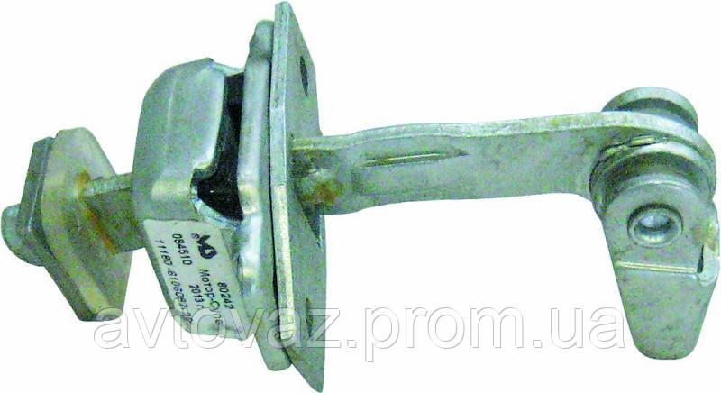Ограничитель открывания двери ВАЗ 1118 Калина (передней)