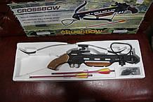 Арбалет MK-150А1H