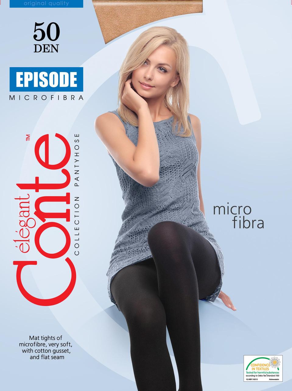 Колготки жіночі Conte Episode 50 (Конте Епізод 50 ден), розмір 2-4, Білорусія