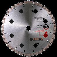 Алмазный отрезной круг ADTnS 1A1RSS/C3-H 230 мм сегментный диск по бетону, кирпичу и тротуарной плитке