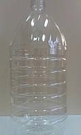 Бутыль 10 литров