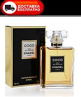 Женская парфюмированная вода CHANEL COCO EDP 100 ML