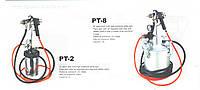 Бак 2 л. с краскопультом и шлангами PT-2 AUARITA