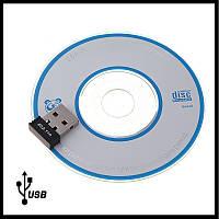Мини USB WIFI сетевой адаптер 50 Mbit Wi-Fi +ДИСК