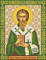 Сщмч. Епископ Валентин Интерамский
