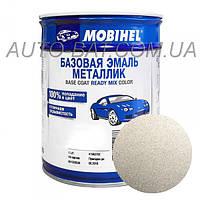 Автоэмаль металлик автокраска 242 Серый базальт Mobihel, 1 л