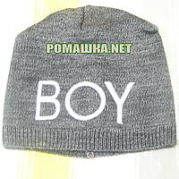 Детская весення, осенняя вязаная шапочка р. 56 без подкладки хорошо тянется ТМ Аника 3227 Серый