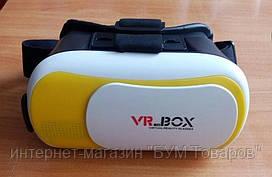 3D VR BOX Очки Виртуальной Реальности / Шлем Виртуальной Реальности