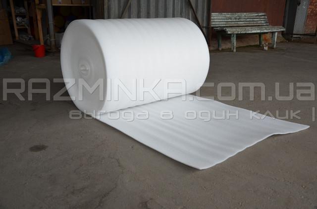 Утеплитель, вспененный полиэтилен 10мм, Полотно ППЭ, вспененный полиэтилен 4мм, вспененный полиэтилен, пенополиэтилен, ППЭ, упаковочный материал, газовспененный пенополиэтилен, материал для упаковки, упаковочные материалы, шумоизоляция, звукоизоляционные материалы, упаковка, шумоизоляционные материалы, покрывной материал.