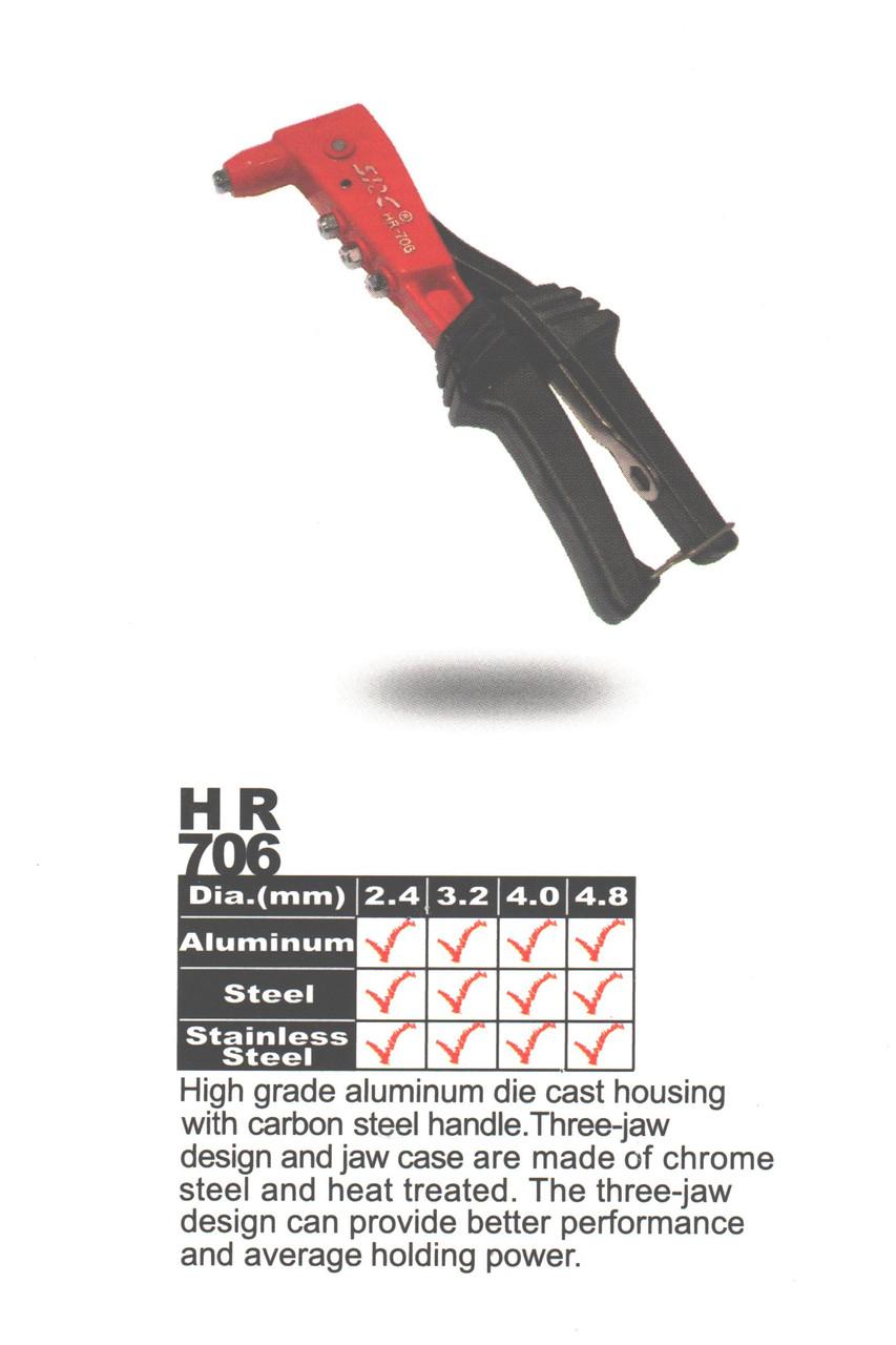Заклёпочник  ручной механический HP706 SRS Тайвань