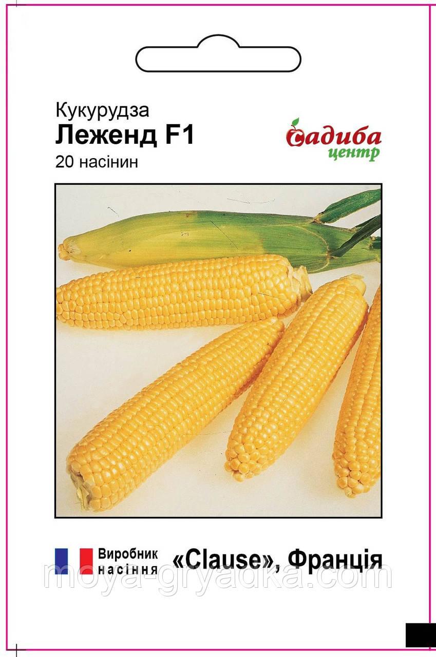 Леженд F1, кукурудза 20 нас (рс) СЦ