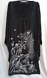 Сукня Обманка 1573 Чорний, фото 2