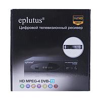 Цифровой эфирный тюнер Т2 Eplutus DVB-169T   .   t-n
