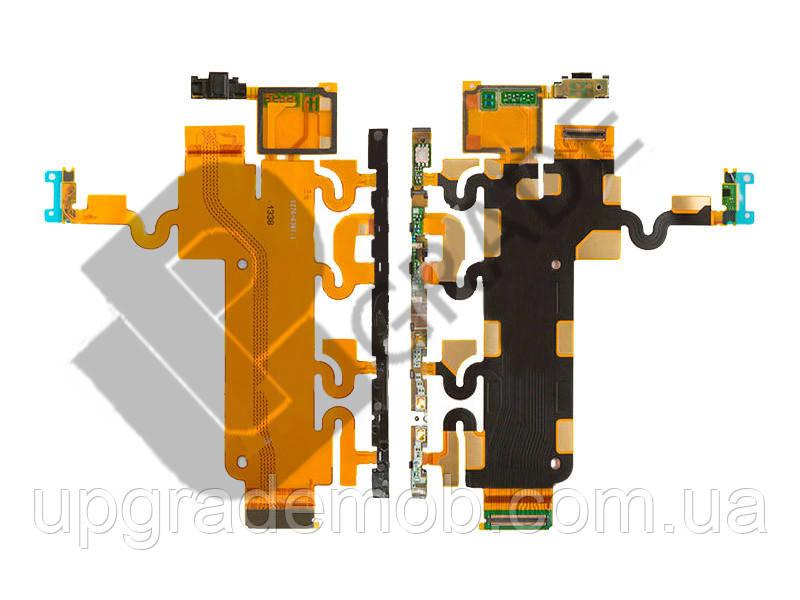 Шлейф Sony C6902 Xperia Z1 L39h/С6903/C6906/C6943 межплатный с кнопкой включения с кнопками регулировки