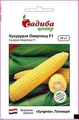 """Насіння цукрової кукурудзи Оверленд F1 20 нас ТМ""""Садиба Центр"""""""