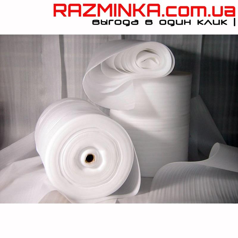 Упаковочный материал, вспененный полиэтилен 0,8мм (300 м2)