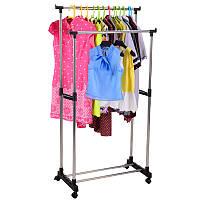 Двойная напольная стойка для одежды на колесиках