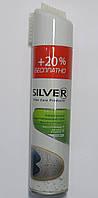 Универсальный водоотталкивающий спрей  Silver Waterproof Protector для любых материалов 300 мл(все цвета)